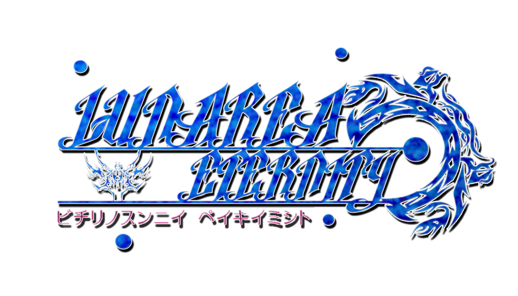 Lunarea Eternity Logo by Zoren-Sosa