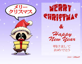 Merry Christmas- Tan-chan by MutantPenguin