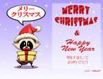Merry Christmas- Tan-chan