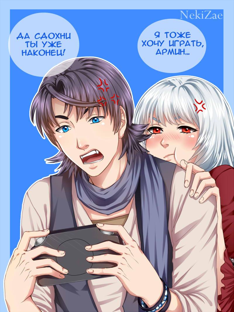 AS/MCL Tayru and Armin by CrazyNeko-Reset