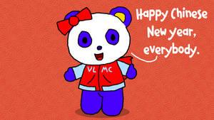 Bao Bao saying Happy Chinese New Year