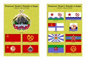 Flags of the Democratic People's Republic of Kappa by stage7