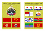 Flags of the Democratic People's Republic of Kappa