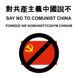 Say No To Comunist China