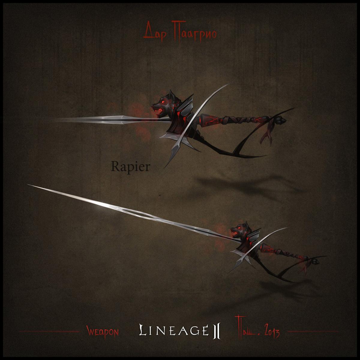 sword art online mobile wallpaper download