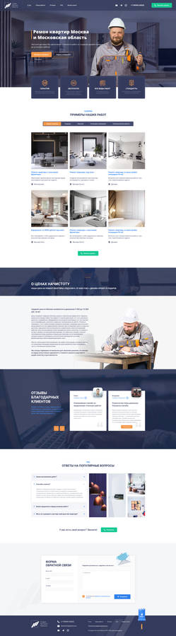 Home repair web site
