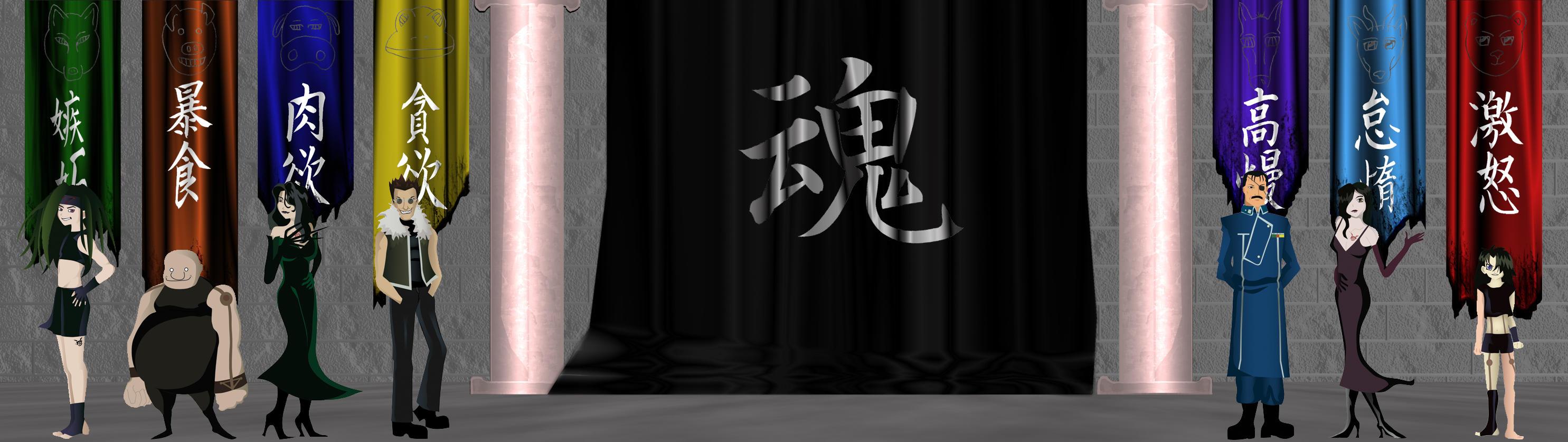Fullmetal Alchemist: 7 Sins by Vashtastic on DeviantArt