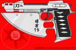 Blade II Beretta