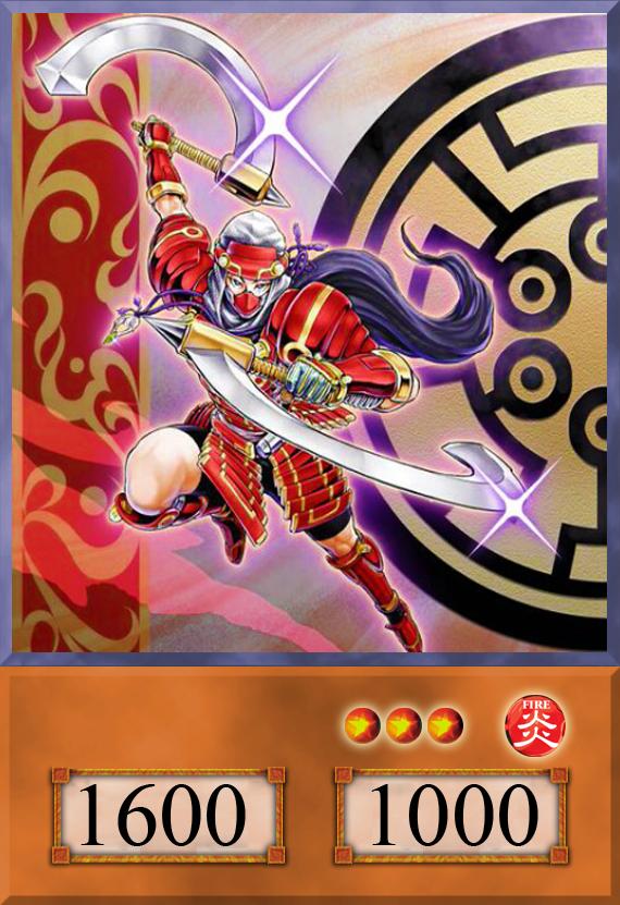 Legendary Six Samurai Mizuho