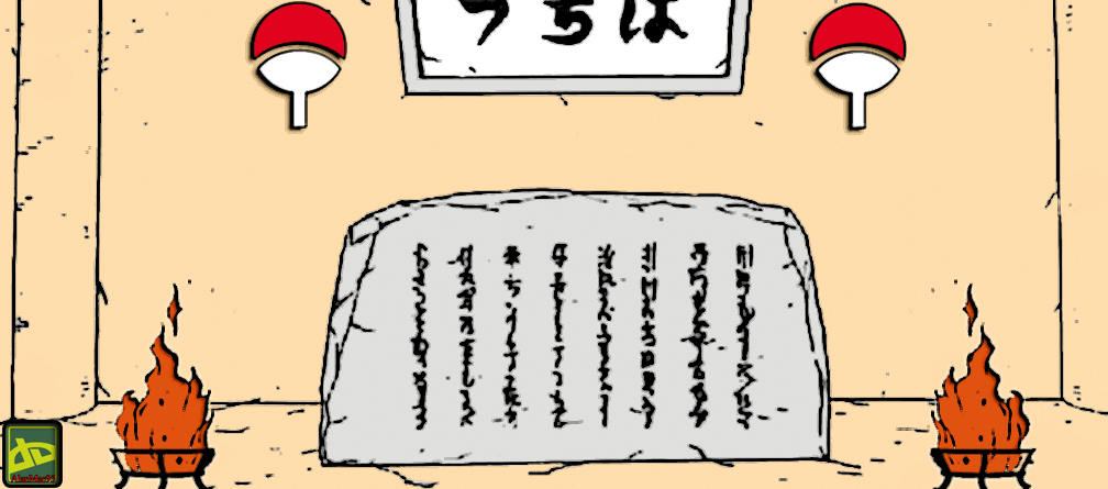 Naka Shrine :Uchiha tablet by ALANMAC95