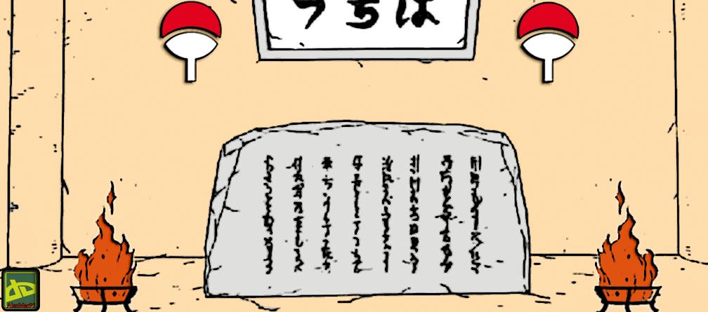 Naka Shrine :Uchiha tablet by ALANMAC95