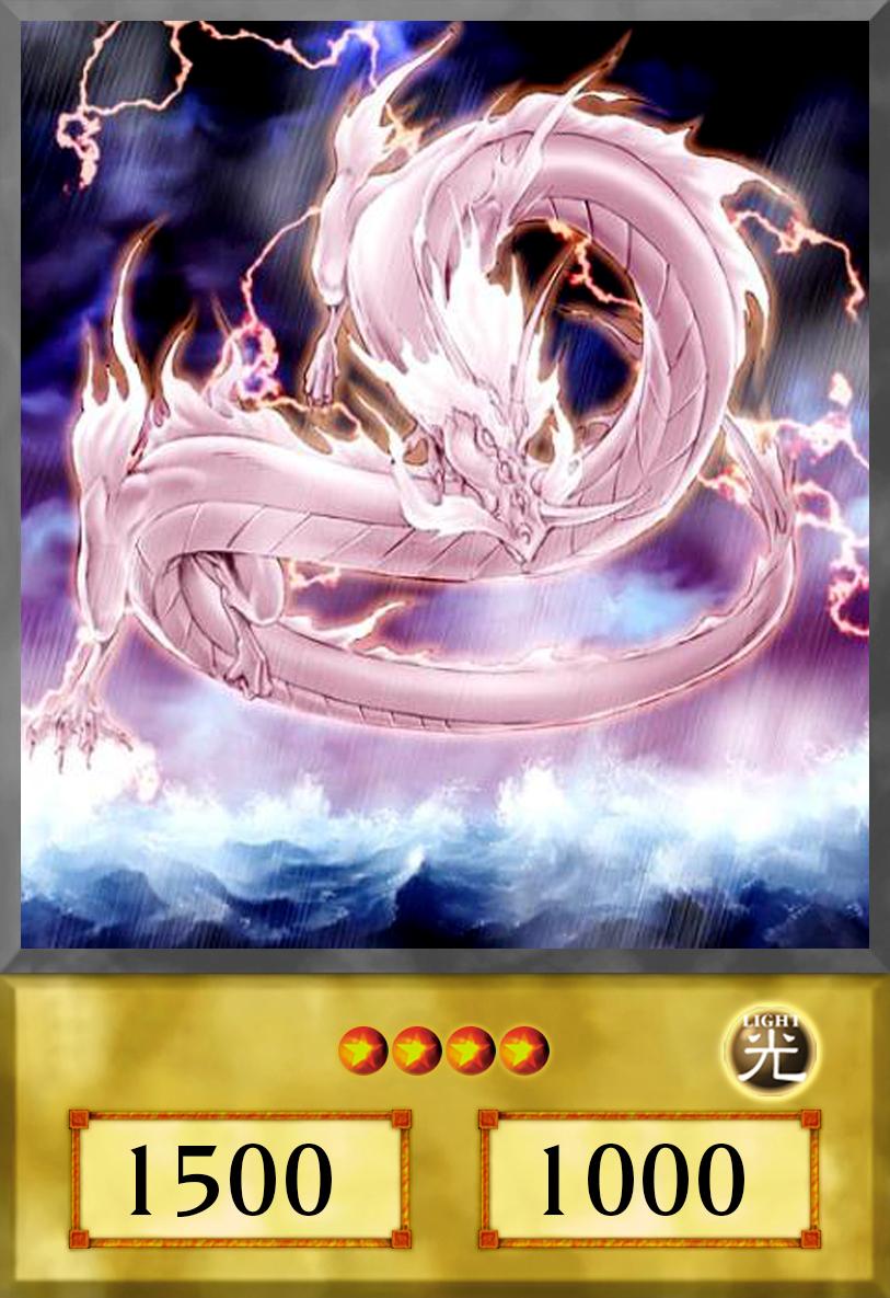 True Divine Dragon Ragnarok Divine Dragon Ragnarok...