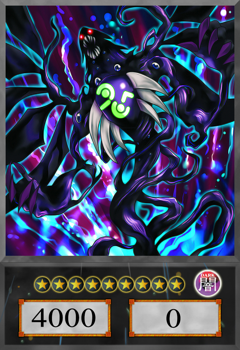 dark matter dragon - photo #11