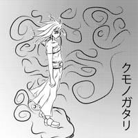 Kumonogatari by Yuki-Tsuki-Hana