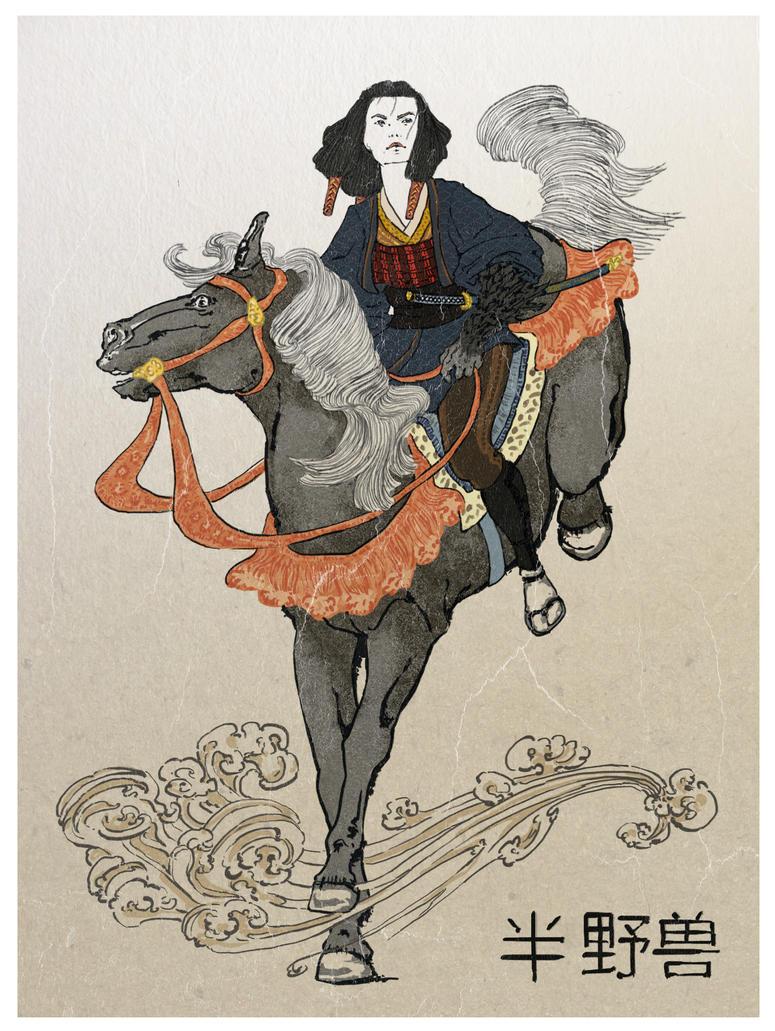chinese stile Ru (the half beast) by nekosaki88