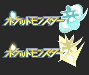 NEW JAPANESE POKEMON SOUND AND LIGHT LOGOS