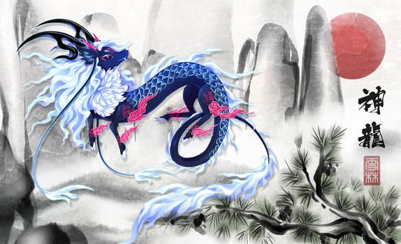 Guest Stygian: Shenlong