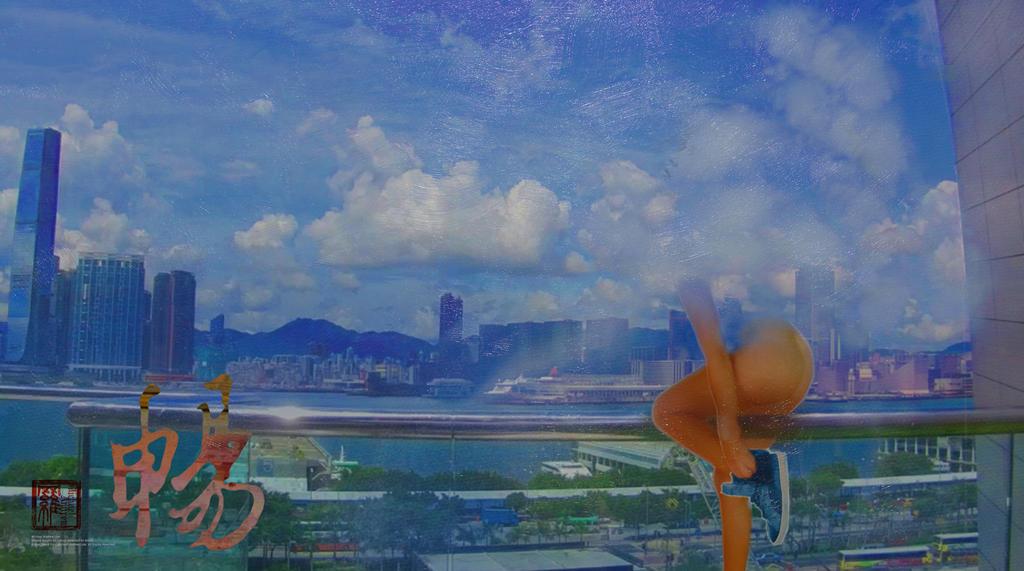 Hong Kong FanTasy I
