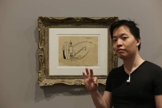 Michael Andrew Law Cheuk Yui Meet Francis Picabia