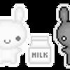 Request - Bunniesqueen by pokemon6656