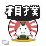 Sumonigiri by Pacari-Design