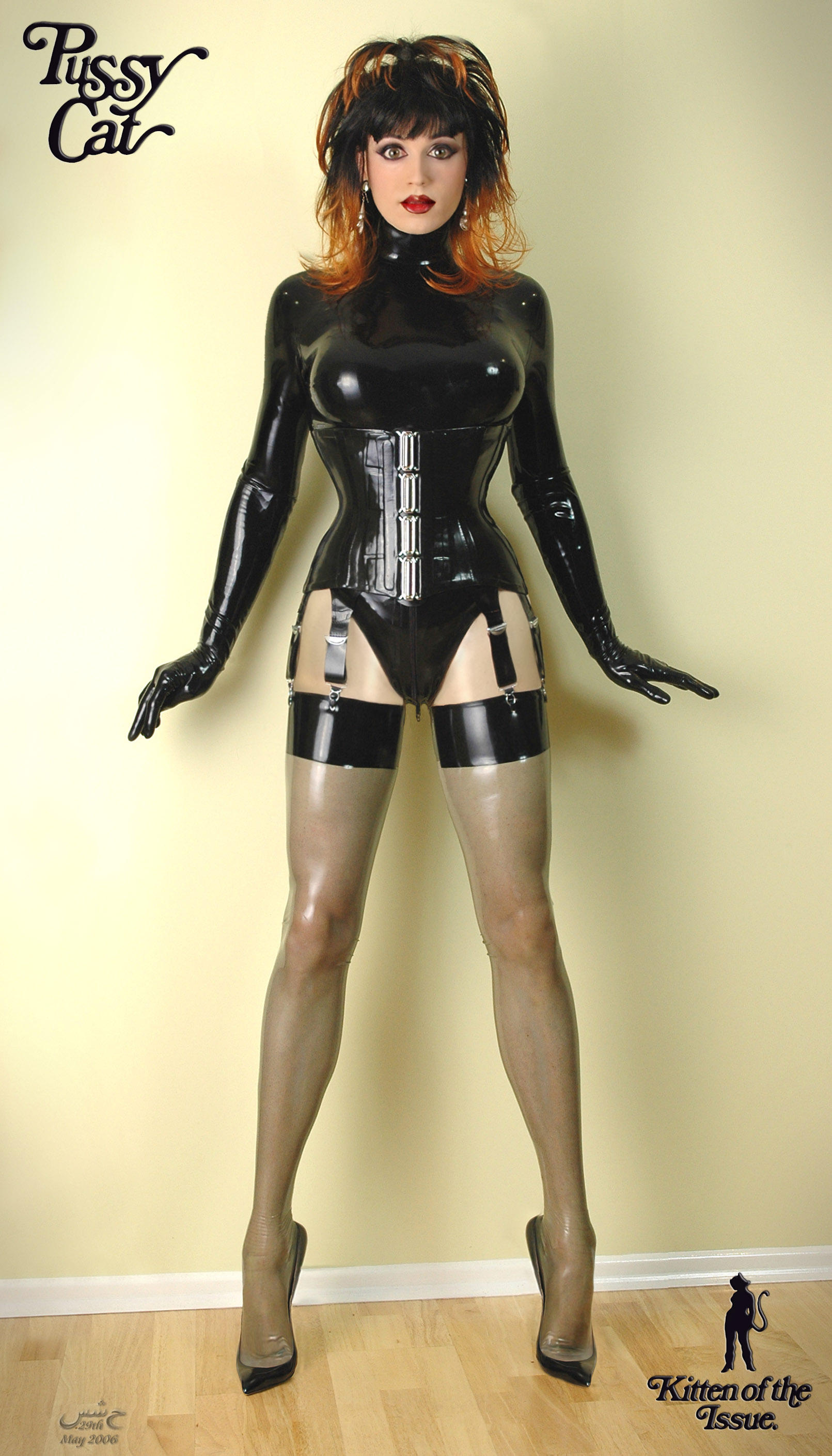Forced rubber doll