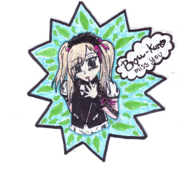 Bou-kun ex Antic Cafe guitar by Darkdream-Vampire