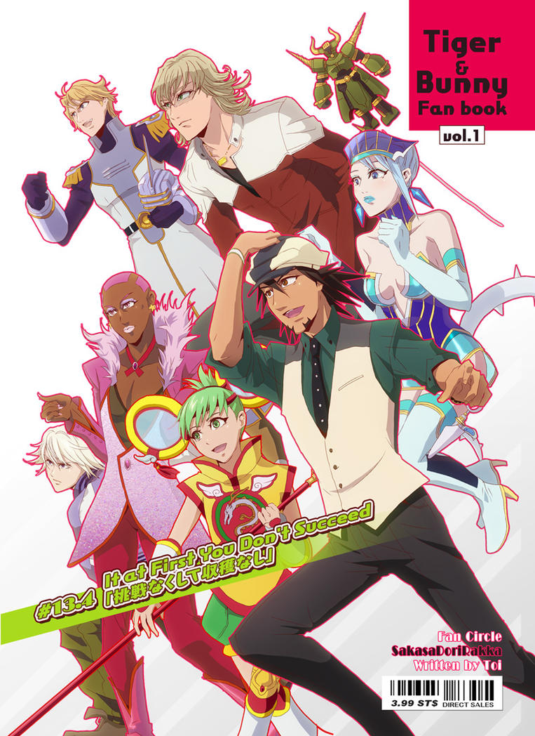 TB Dojinshi cover illust by itomaki-toi