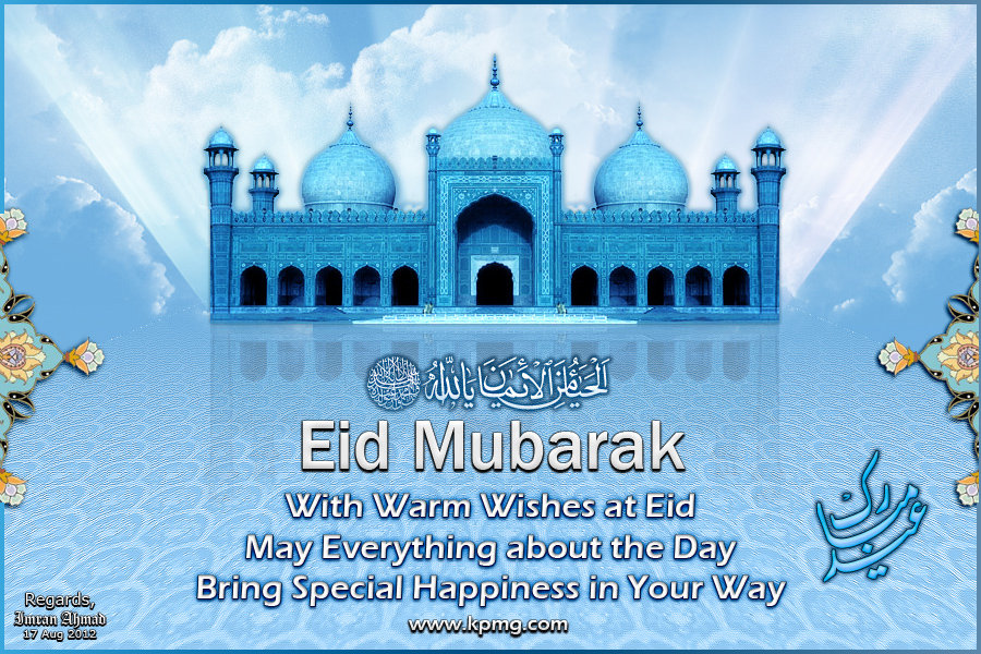 Eid mubarak поздравления картинки 9