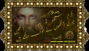 Urdu Poetry Ashar :: Aankhen