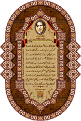 Urdu Poetry :: Phir Aaj Ashk Say