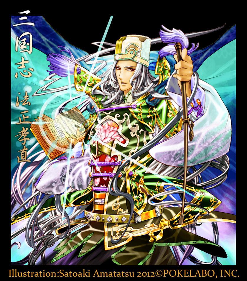 Sangokushi Infinity01 By SatoakiAmatatsu On DeviantART