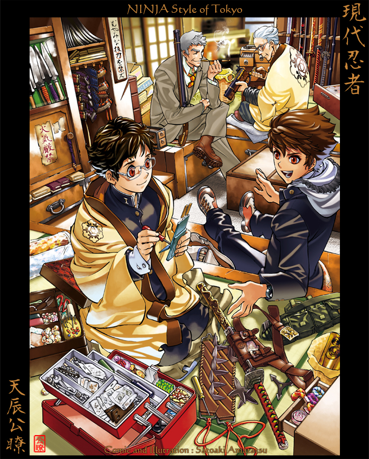 the shop for Ninja by SatoakiAmatatsu