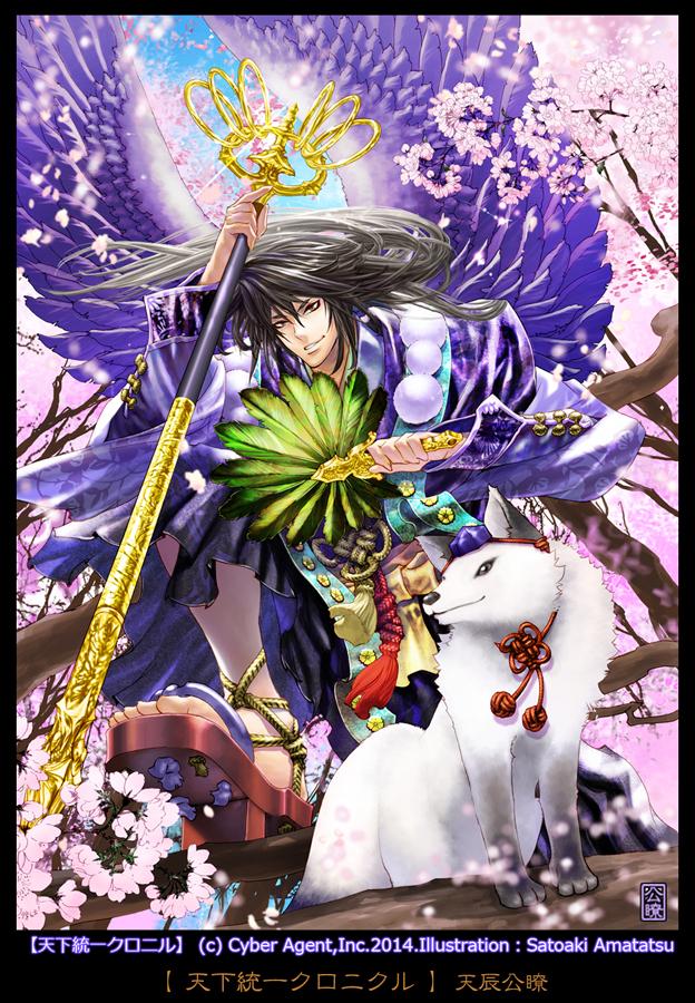 Tengu and White Fox by SatoakiAmatatsu