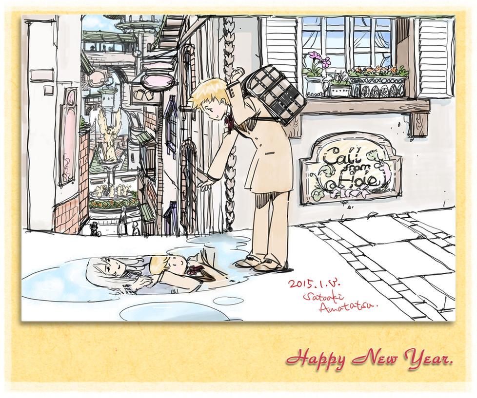 Happy New Year 2015 by SatoakiAmatatsu