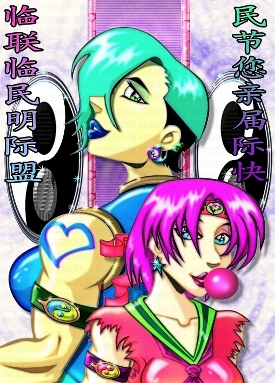 My SF Remix Chun Li And Sakura by CBGINK