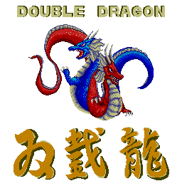 Double Dragon Logo (Transparent) by SJRT