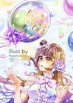 Kotori Minami - Birthday Surprise + Speedpaint
