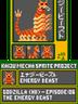 Energy Beast by Zombie-Kawakami