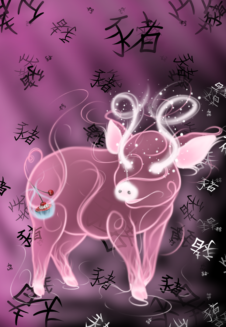 Chinese Zodiac- The Pig by Silvernazo