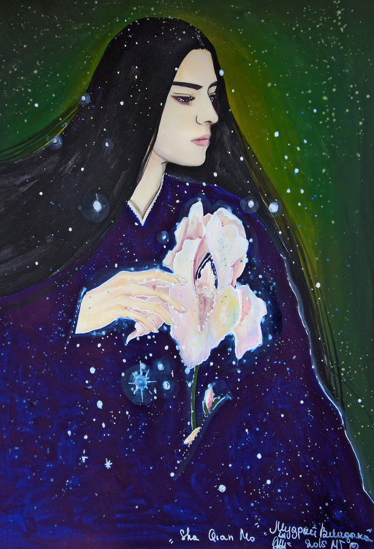Sha Qian Mo by Mirzaeva