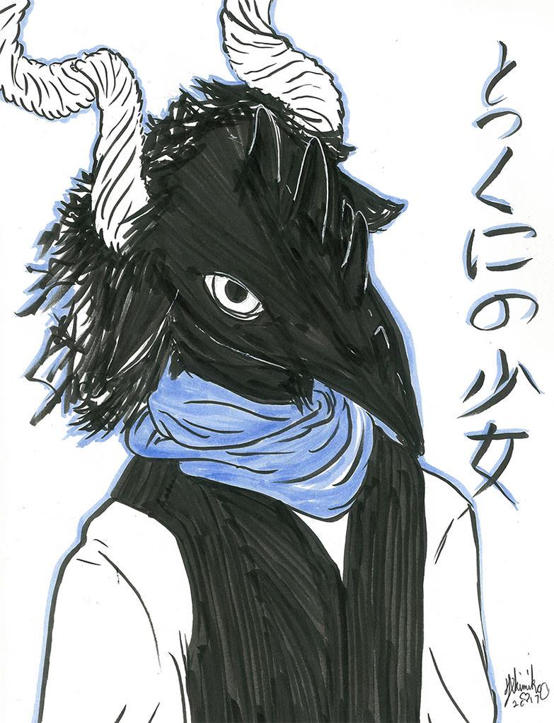 My Sweetest Sensei by akimika