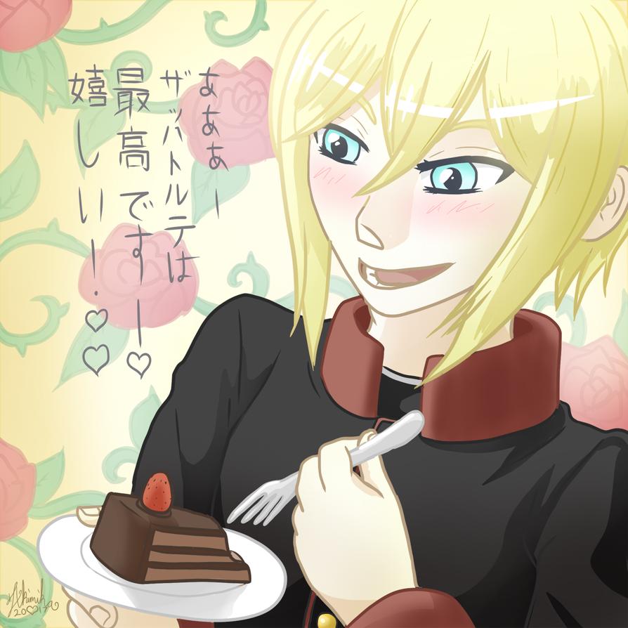 Sweet Soft Prince!!! by akimika