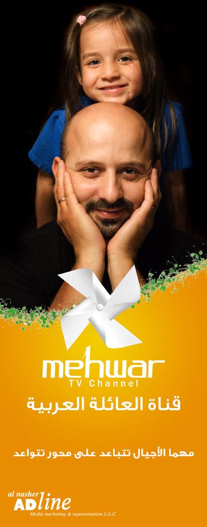 mehwar by Haitham6280