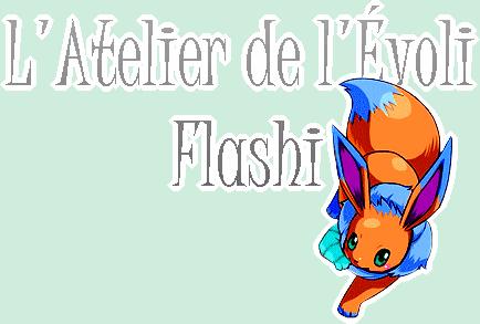 L'Atelier de la Qwartz Logo_atelier_by_eevee33-d4jrvvg