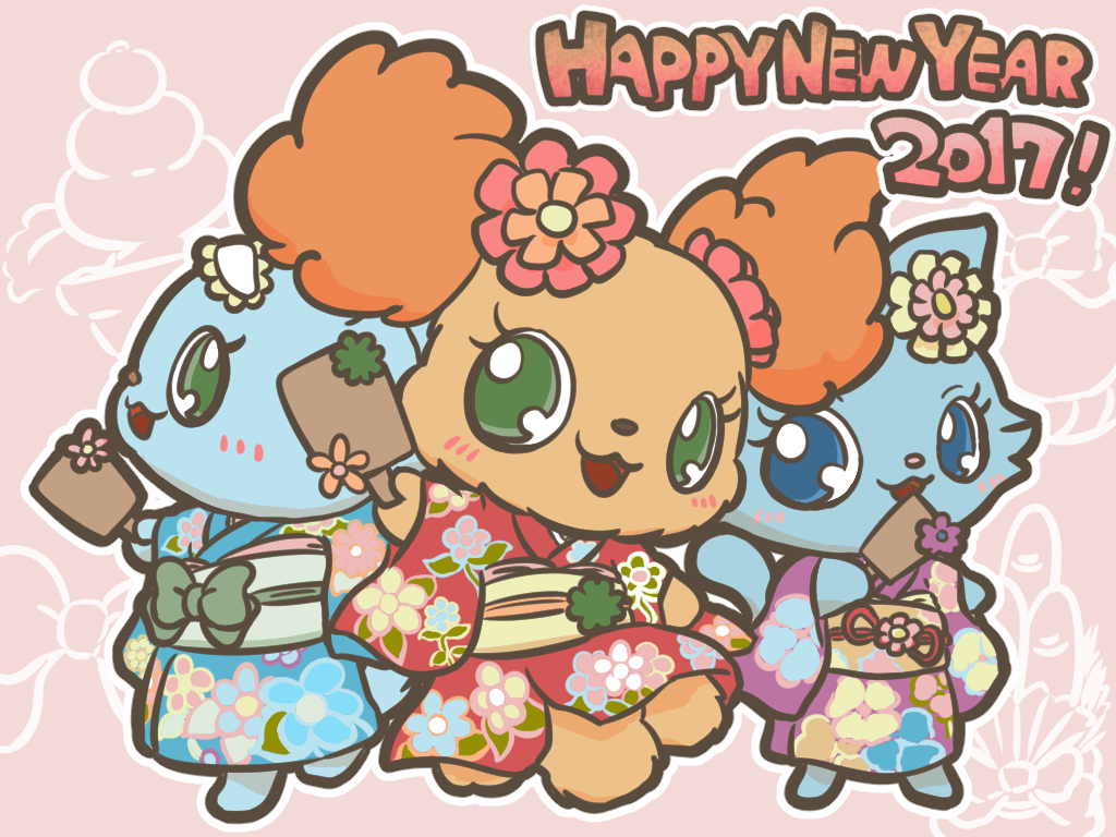 Prase is enjoying the new year of 2017 by dekoco on deviantart - Jewelpet prase ...
