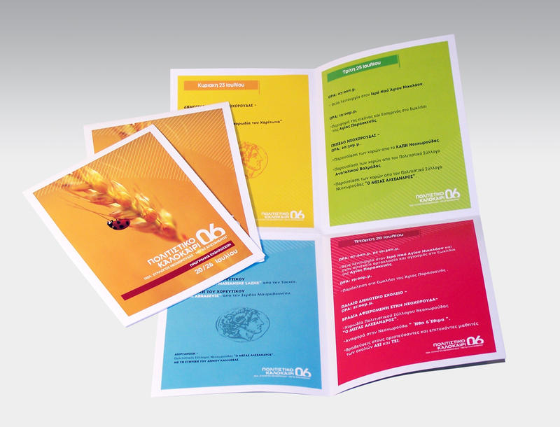 brochure for events