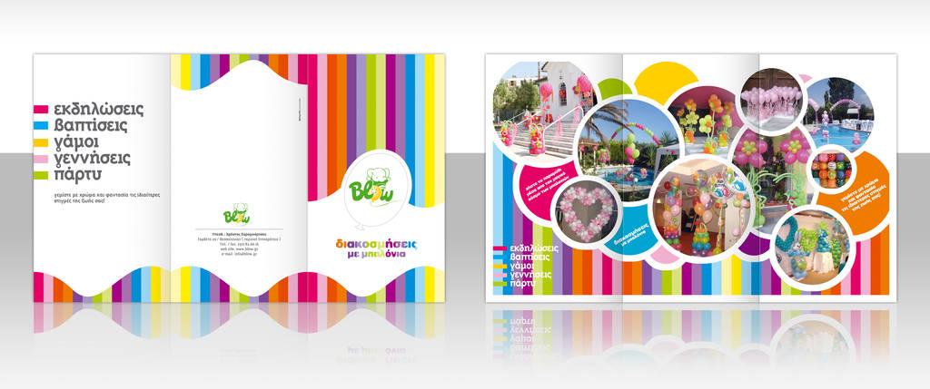 3 sides brochure by deviantonis