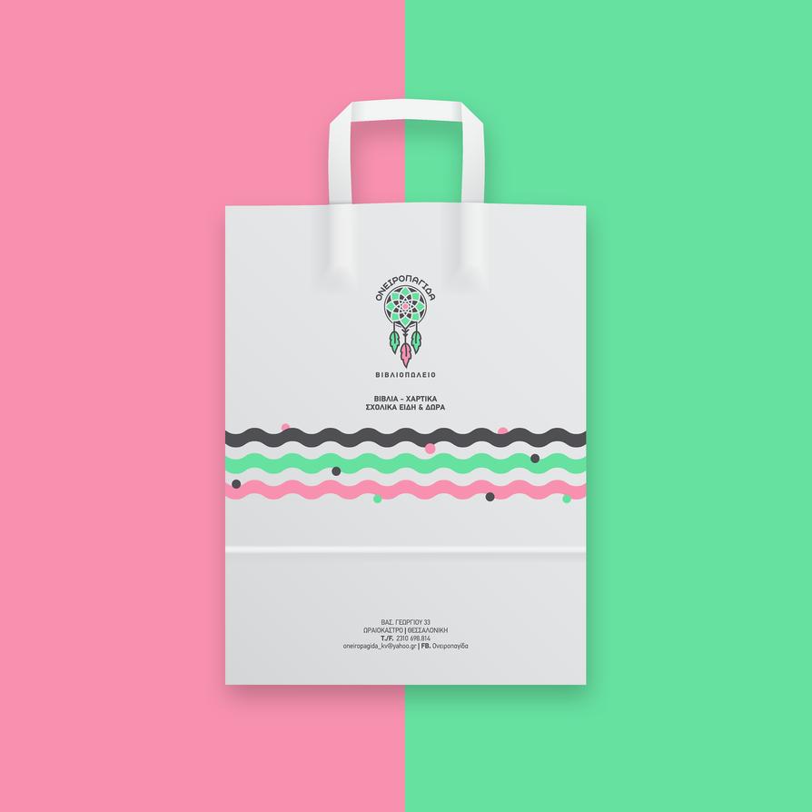 Bookstore paper bag by deviantonis