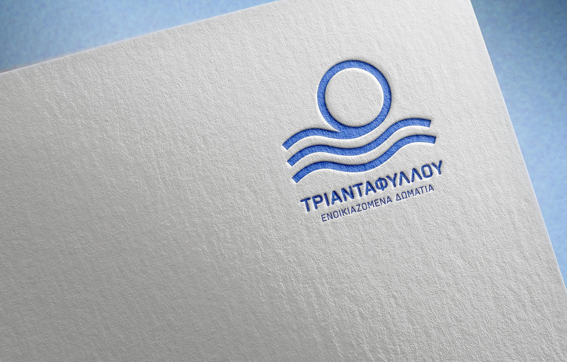Logo for rental appartment in GREECE by deviantonis